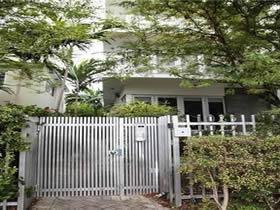 Apartamento em South Beach - Chique, Reformado, Todo Mobiliado! - $449,000